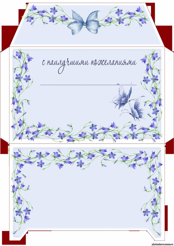 салатового открытки шаблоны печать на день рождение хорошо выполняют все