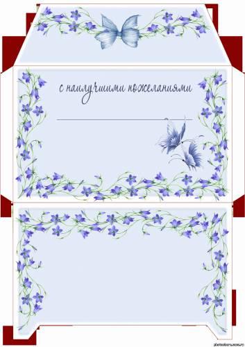 Печать открытки с принтера